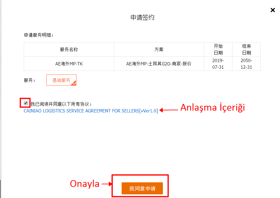 AliExpress'te mağaza sipariş ürünlerini kargolama kargo şablonu oluşturmak için kargo firması anlaşma onaylama ekran görüntüsü